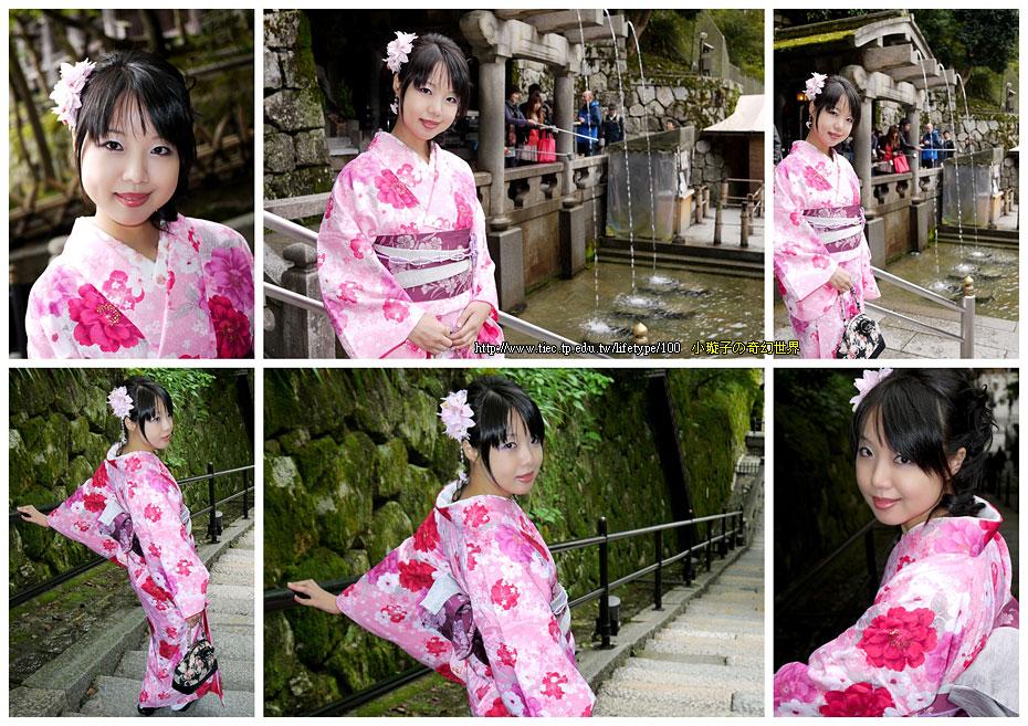 2010-11-01-15.jpg